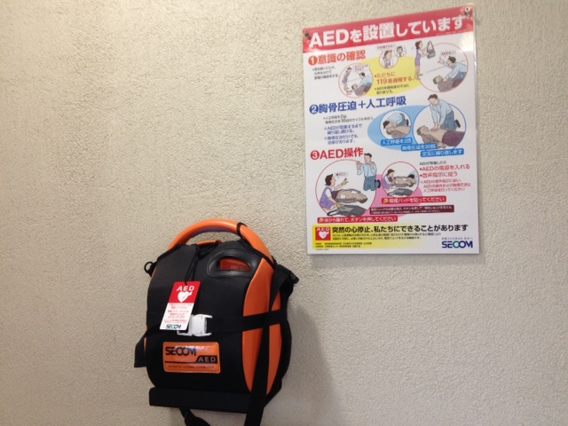 AED 写真